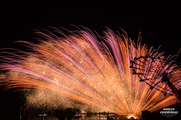 Jubilee Fireworks Alton Towers 2015 3